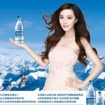 Fan Bingbing Evergrande