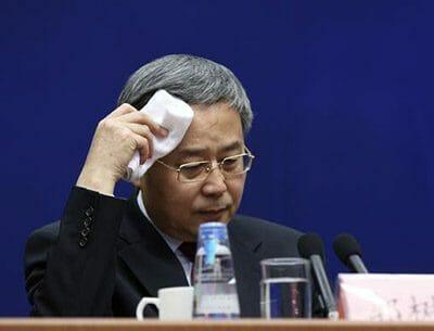 Guo Shuqing CBRC