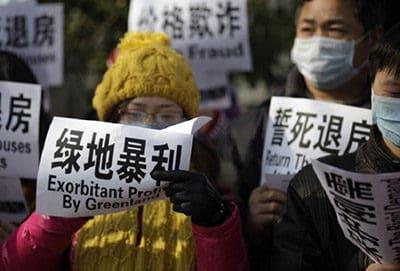 Shanghai housing protest