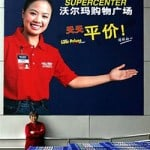 Wal-Mart Projects Slower Growth in China Until 2016