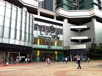 Metropolitan Plaza Guangzhou