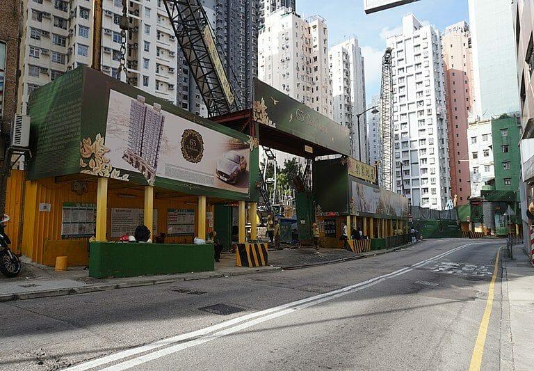 63 Pok Fu Lam Road
