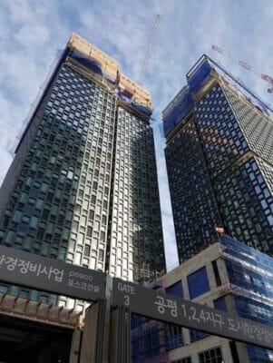 Centropolis Towers Seoul
