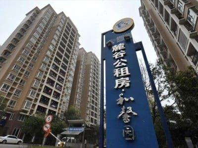 Changsha rental housing