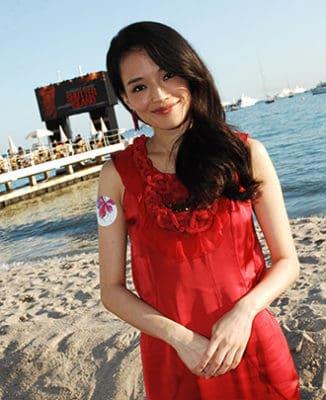 Shu Qi Hong Kong