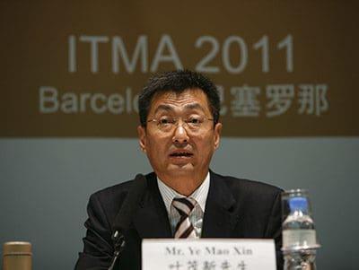 Ye Maoxin Jingwei