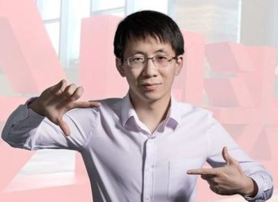 Bytedance boss Zhang Yiming