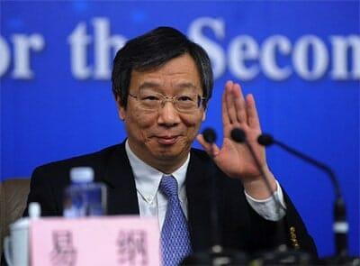 Yi Gang PBOC