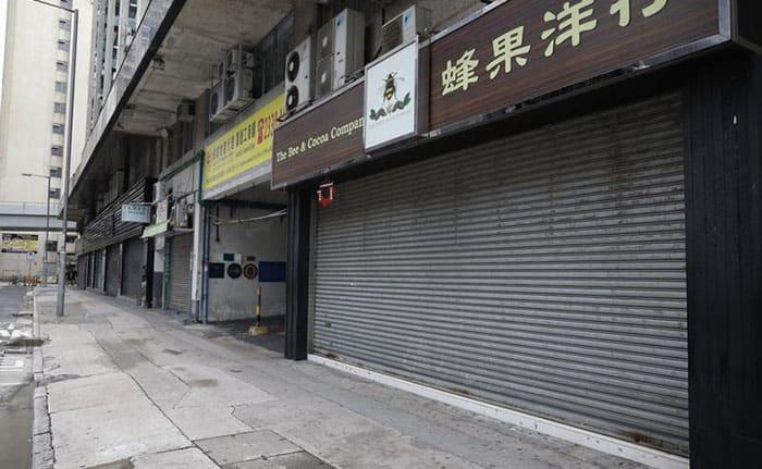 empty shops hk