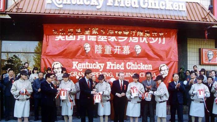 KFC China 1990