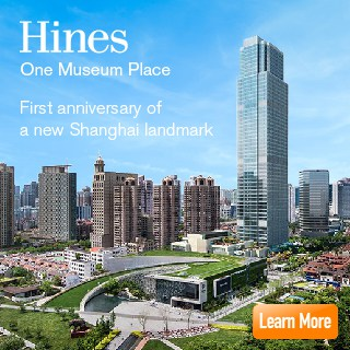 Hines One Museum Place