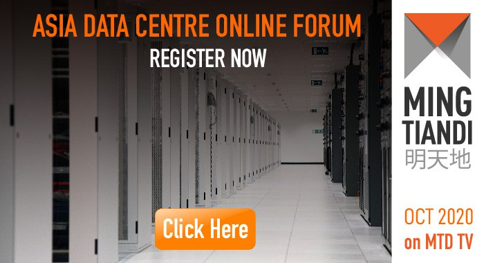 Data Centre Registration Jumbo 2