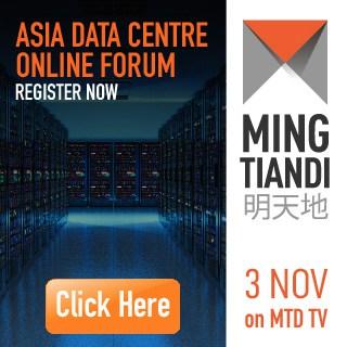 Data Centre Nov 320x320
