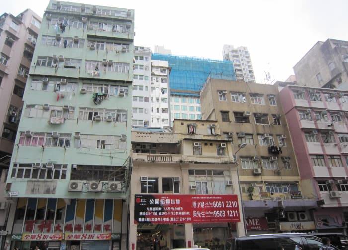 Tsang Shing-bor sold 1-7 on Ki Lung Street to Lofter