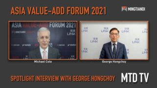 value-add forum 2021-03-30
