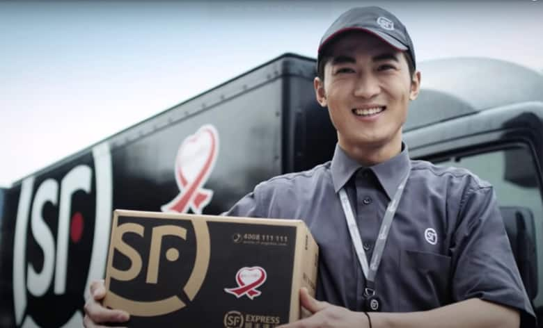 sf express delivery man