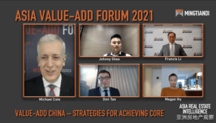 Gaw Kailong Cushman & Wakefield value add panel