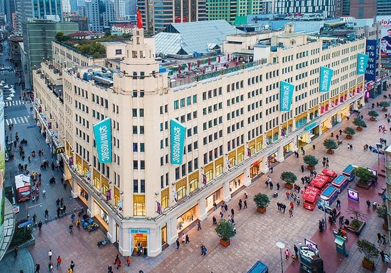 Mosaic Shanghai