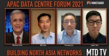 mtd tv dc forum north asia panel thumbnail